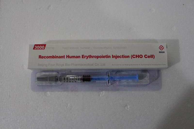 EPO injection 7 kits